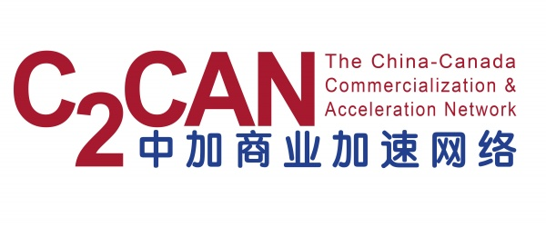 Shaddari selected for C2CAN SFU Venture labs CHINA Commercialization trip